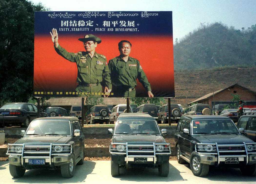 右為緬甸政府軍前領導人欽紐(Khin Nyunt),左為佤邦聯合軍總司令鮑有祥。...