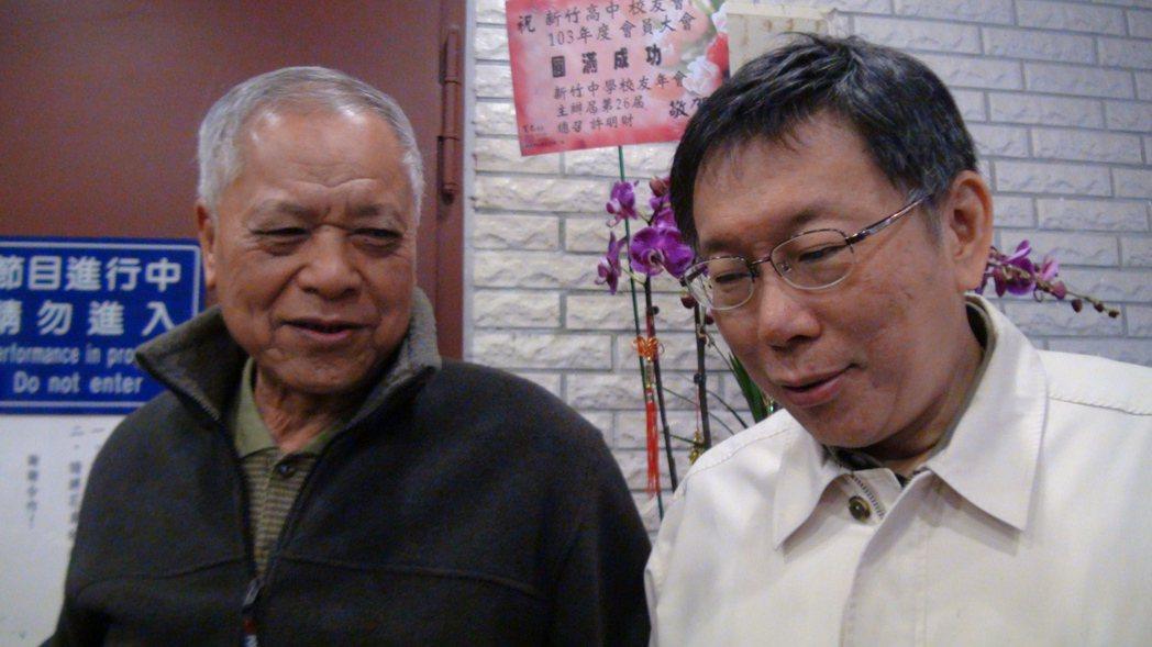 柯文哲(右)與父親柯承發(左)2014年同返新竹高中母校參加校友會。 圖/報系資...