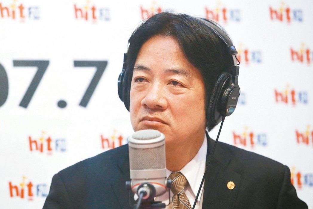 圖為台南市長賴清德接受電台專訪,針對前瞻法案、「親中愛台說」等議題發表看法。 圖...