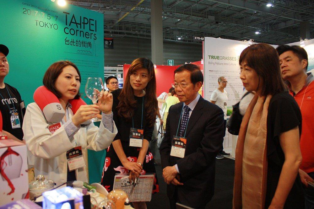 圖/台北市文化基金會提供