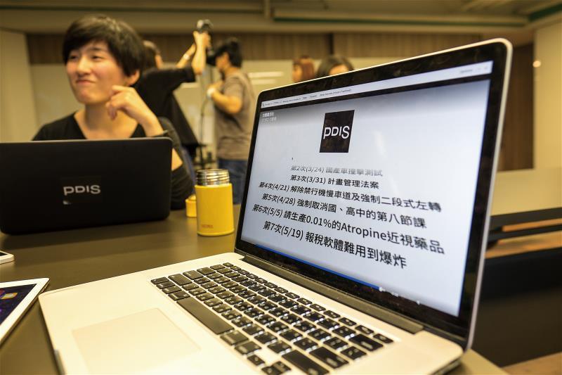 「公共政策網路參與平臺」鼓勵民眾提案,參與政策規劃。