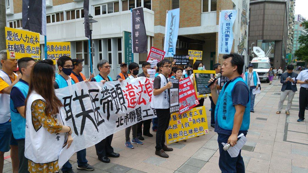 北市聯醫工會今早在聯合醫院中興院區抗議醫院強迫早退累積「負時數」,用來抵假、抵加...