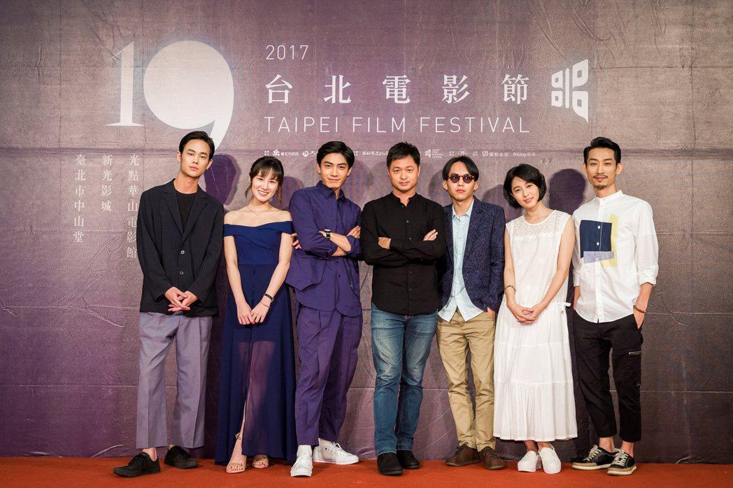 「他們在畢業的前一天爆炸2」台北電影節首映會,夏騰宏(左起)、胡廣雯、宋柏緯、導
