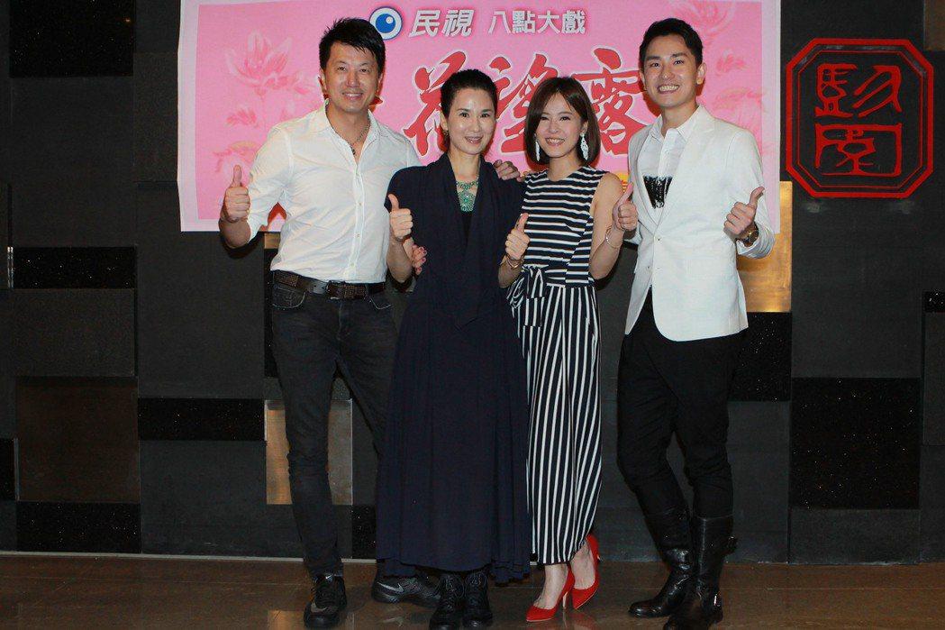 吳皓昇(左起)、葉歡、蘇晏霈、陳謙文「春花望露」飾演一家人。圖/民視提供