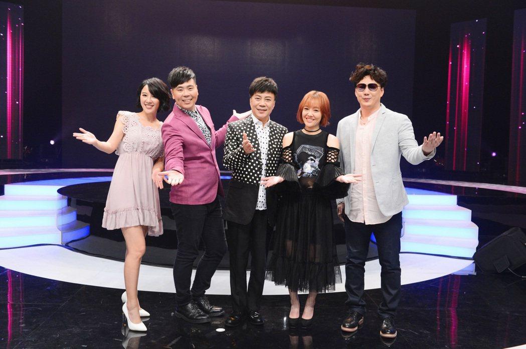 (左起)方宥心、邵大倫、陳百潭、張艾莉、蕭煌奇。圖/八大電視台提供