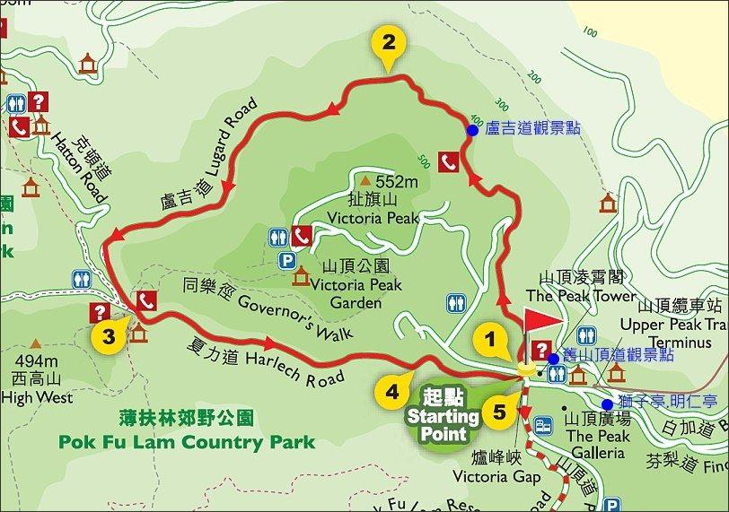 ↑取自香港旅遊局網站的地圖。上山時可以由中環、金鐘、灣仔搭乘15號巴士,或由中環...