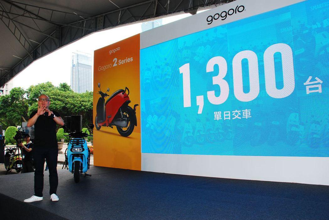 Gogoro執行長陸學森宣佈Gogoro 2破了多項紀錄。記者林昱丞/攝影