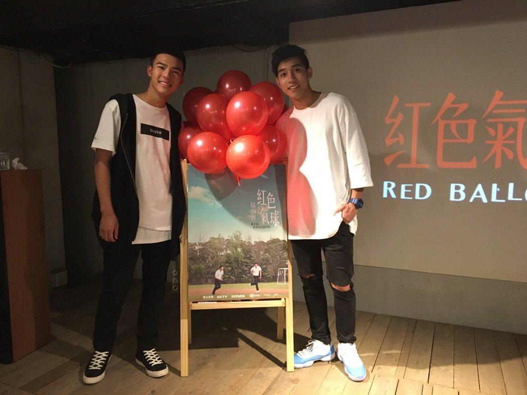 網劇「紅色氣球」戲中,徐韜(右)、陳世承「鮮肉情侶」出席粉絲會。圖/野火娛樂提供