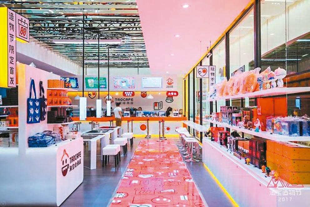 阿里無人零售店「淘咖啡」。 圖/取自網路