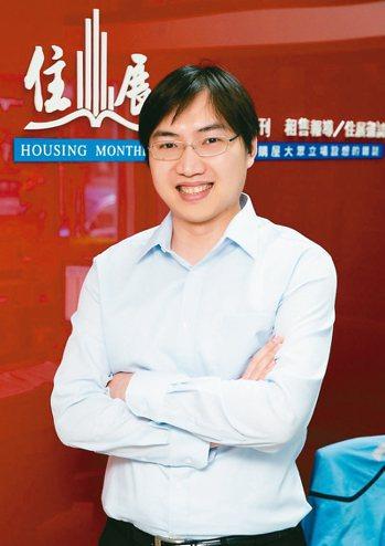 住展雜誌企研室經理何世昌。