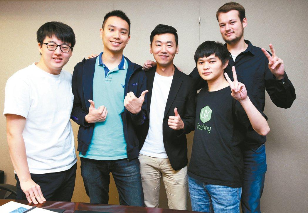 UX Testing經營團隊 記者徐兆玄/攝影