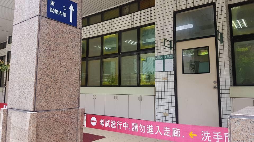高考三級考試今天登場。記者吳佩旻/攝影