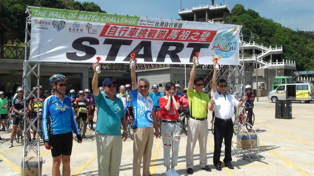 台灣自行車節系列馬祖挑戰賽開騎。 記者楊文琪/攝影