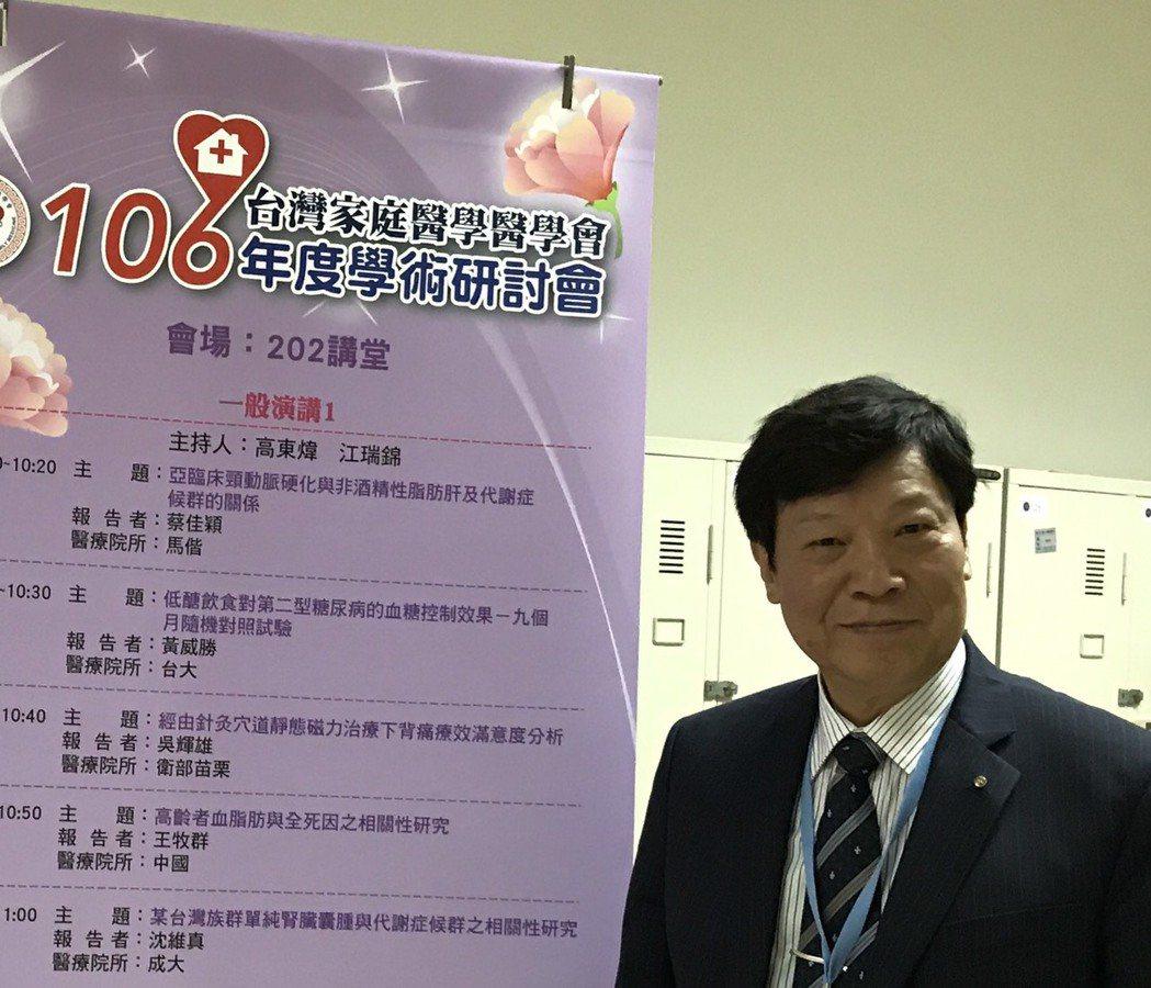 很多人為莫名的下背痛所苦,衛生福利部家庭醫學科醫師吳輝雄研究磁力療法,今天在家庭...