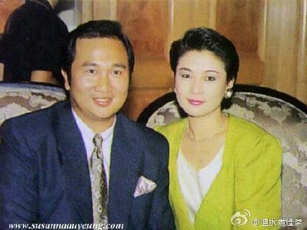 歐陽佩珊(右)與丈夫郭鋒。圖/摘自微博