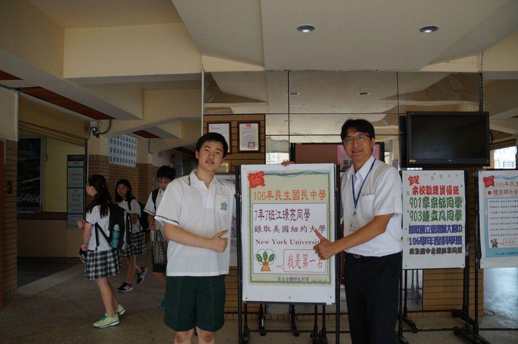 13歲的江璟亮(左)是獲美國紐約大學(NYU)、加州大學聖塔克魯茲分校等2所世界...