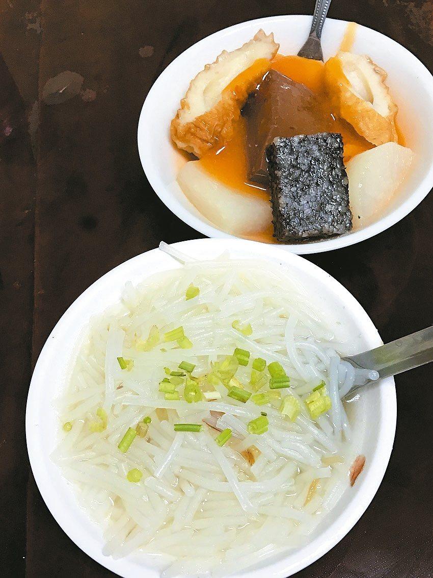 暖暖老街的好味道—米粉湯。 記者吳淑君/攝影