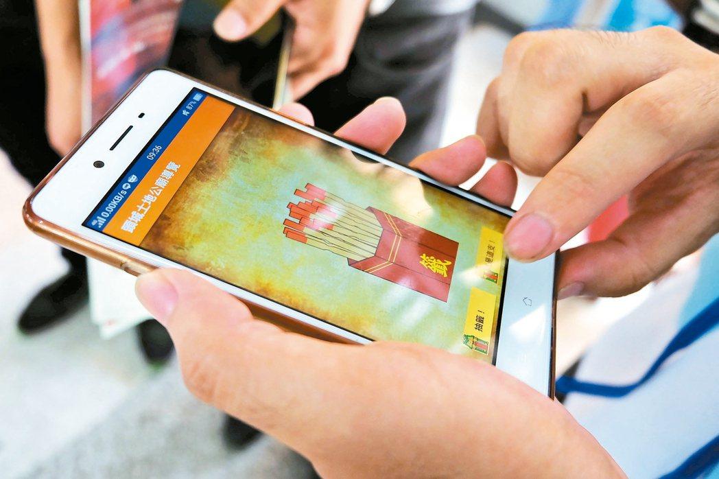 宜蘭「頭城土地GO」App在程式內選擇一座頭城的土地公廟,再點選籤筒,就會彈出籤...