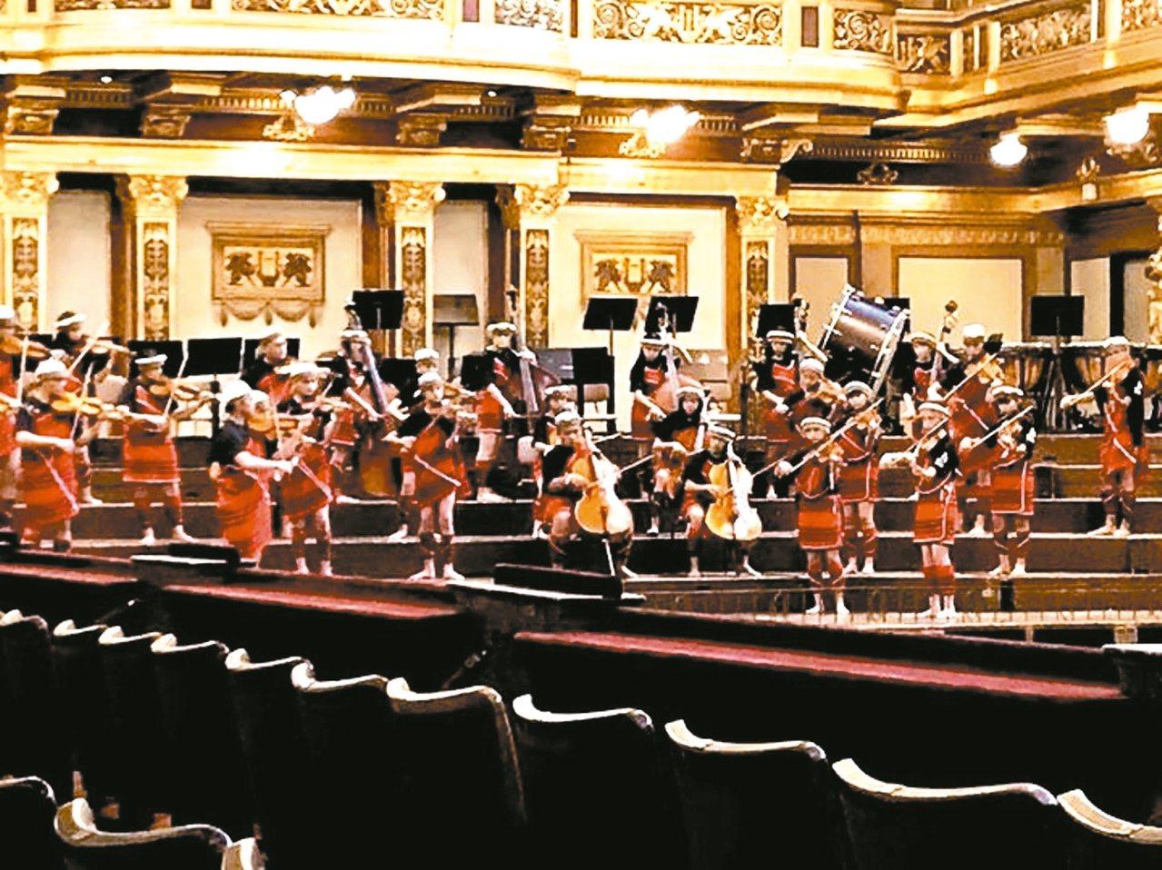 南投仁愛鄉親愛愛樂弦樂團參加國際青少年音樂節比賽,八日在奧地利維也納音樂聖殿金色...