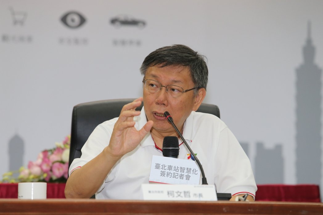 有媒體民調指出,台北市長柯文哲以37%的滿意度勝過蔡英文的15.3%。 記者許正...