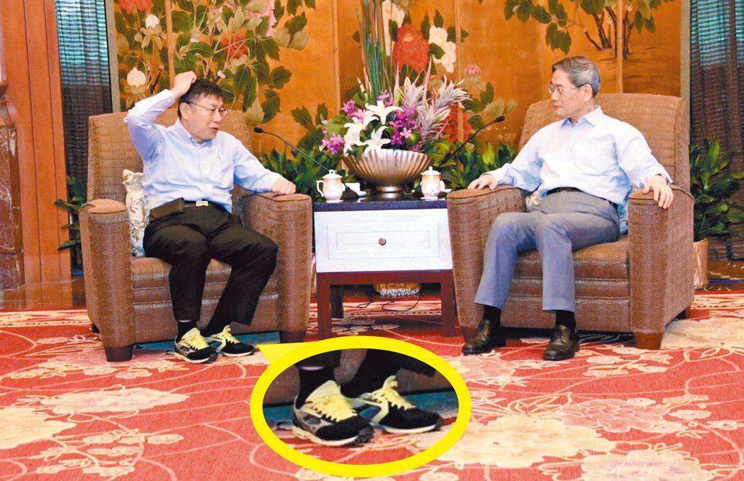 台北市長柯文哲(左)穿球鞋與國台辦主任張志軍(右)會面,引發熱議。 北市府/提供