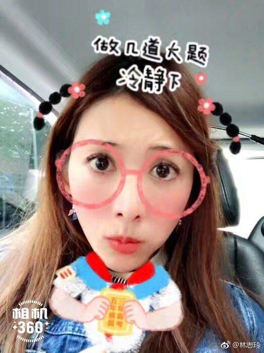 圖/擷自林志玲微博