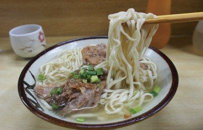 田舍沖繩麵