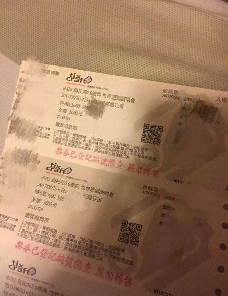 歌迷注意,這兩張票已被註銷。圖/摘自源活娛樂臉書