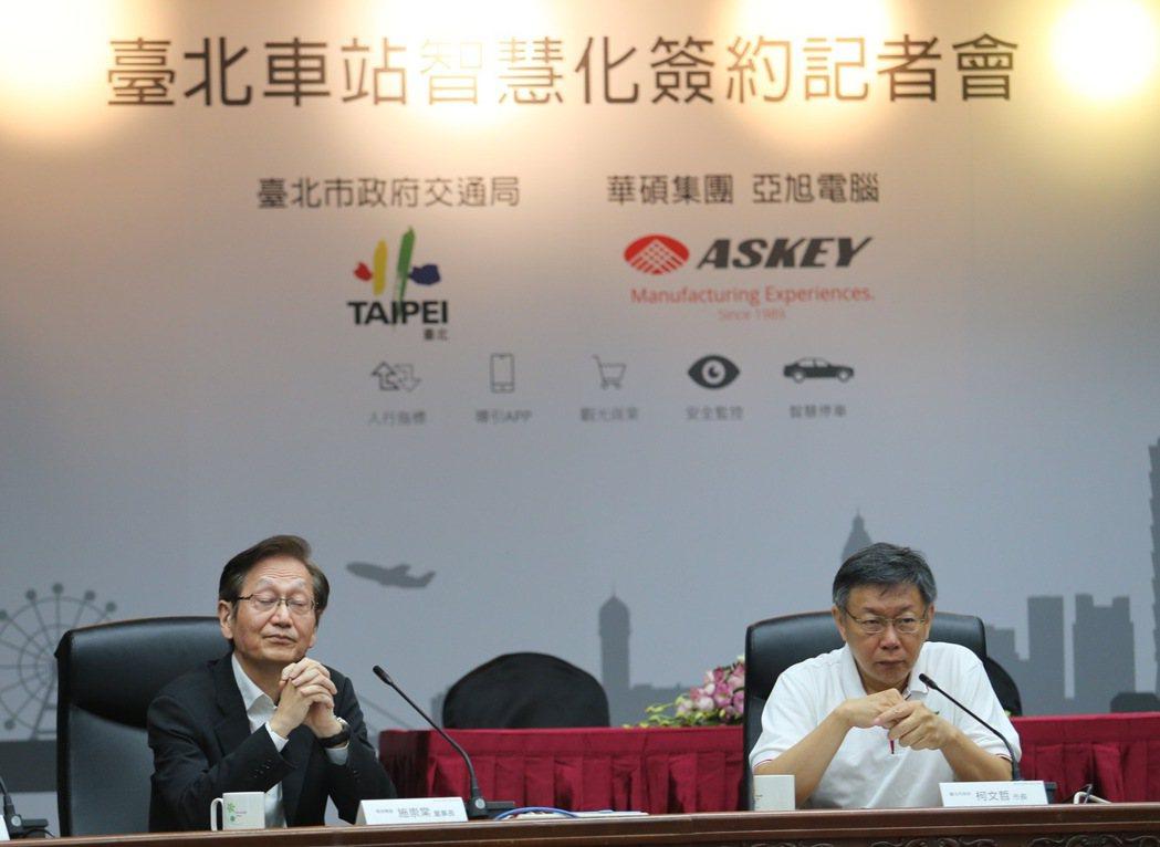 台北車站將配合西區門戶計畫,與廠商簽約將其智慧化,在簽約儀式上,華碩電腦董事長施...