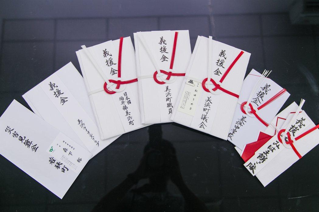 美濱町長得知石門受豪雨重創,開設專戶短期內募得274萬日圓,今天來台捐贈給石門區...