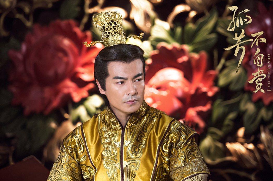 于波出道至今演過10幾次皇帝,堪稱「皇帝專門戶」。圖/緯來戲劇台提供
