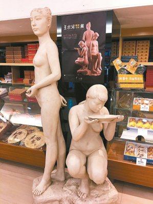 太陽堂餅店的女體裸像,是知名藝術家王水河的創作。毛奇/圖