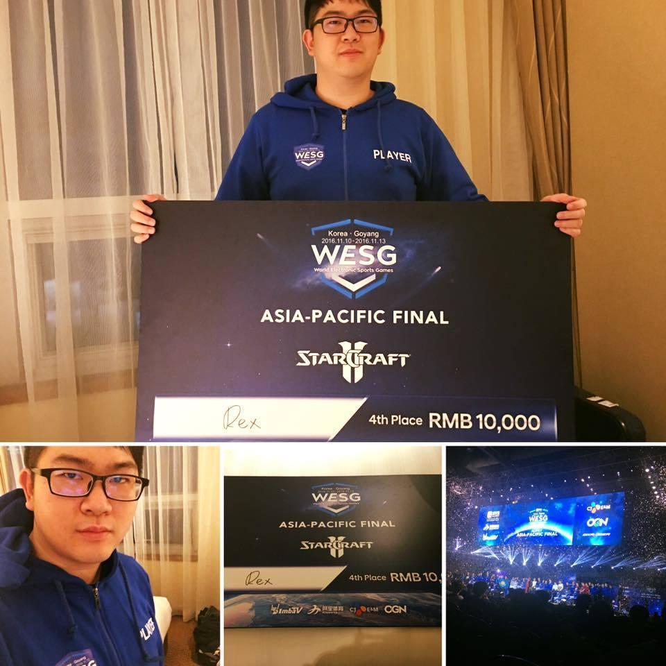 🔼Rex曾代表台灣參加WESG並在韓國區預賽的分組中獲得第四名