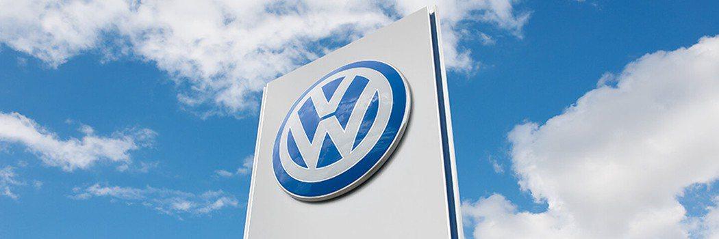 Volkswagen擠下Toyota,成為2016年汽車業銷售龍頭。 摘自Vol...