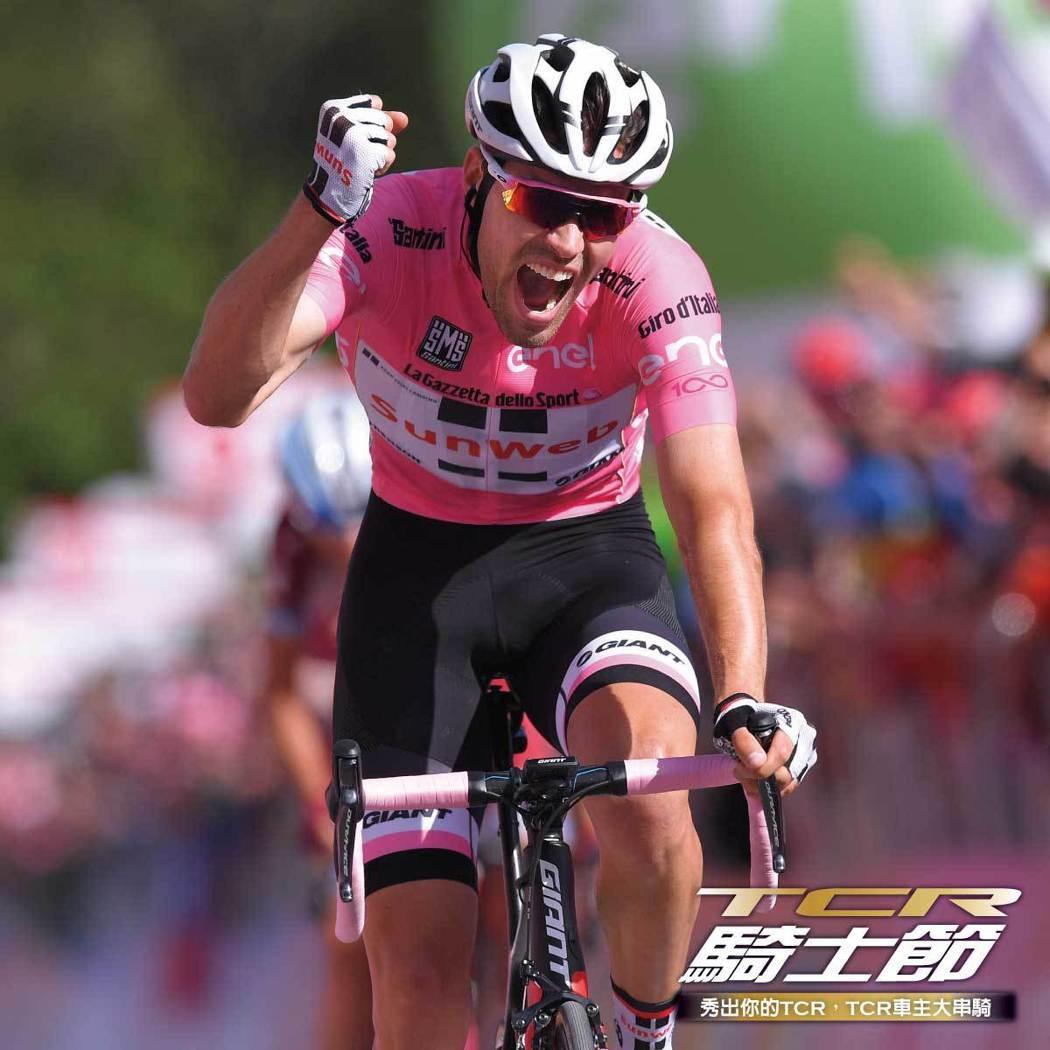 百屆環義賽,捷安特贊助選手Dumoulin騎著TCR奪下總冠軍。圖/捷安特提供
