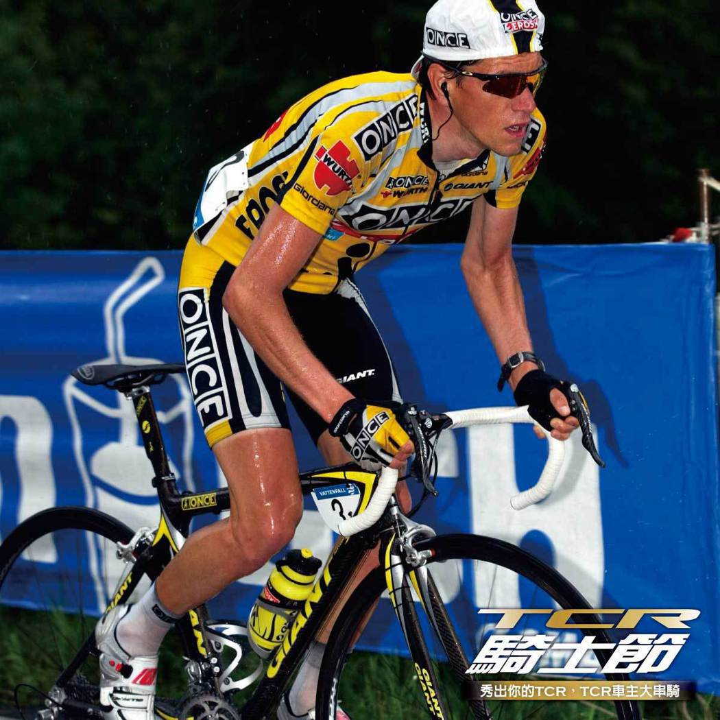 Team Once在1998年騎上全球首創壓縮車駕造型的TCR。圖/捷安特提供
