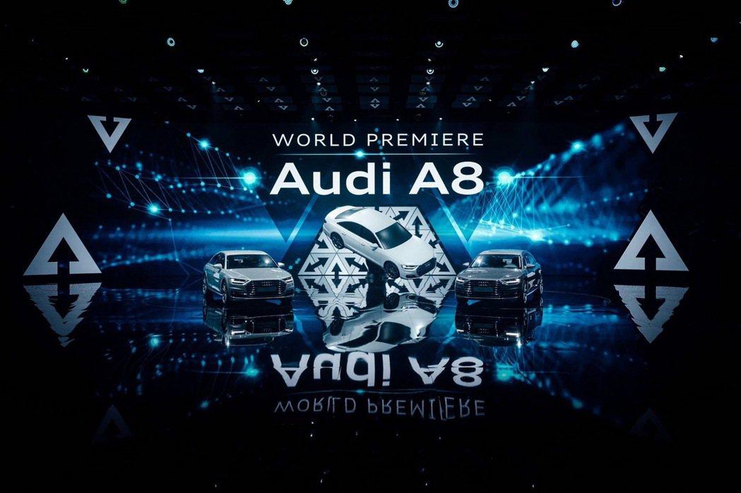 新一代的旗艦豪華房車Audi A8搭載Level 3自動駕駛技術。 圖/台灣奧迪提供