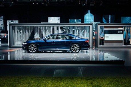 A8展現自駕科技 Audi全球高峰會預告品牌大未來