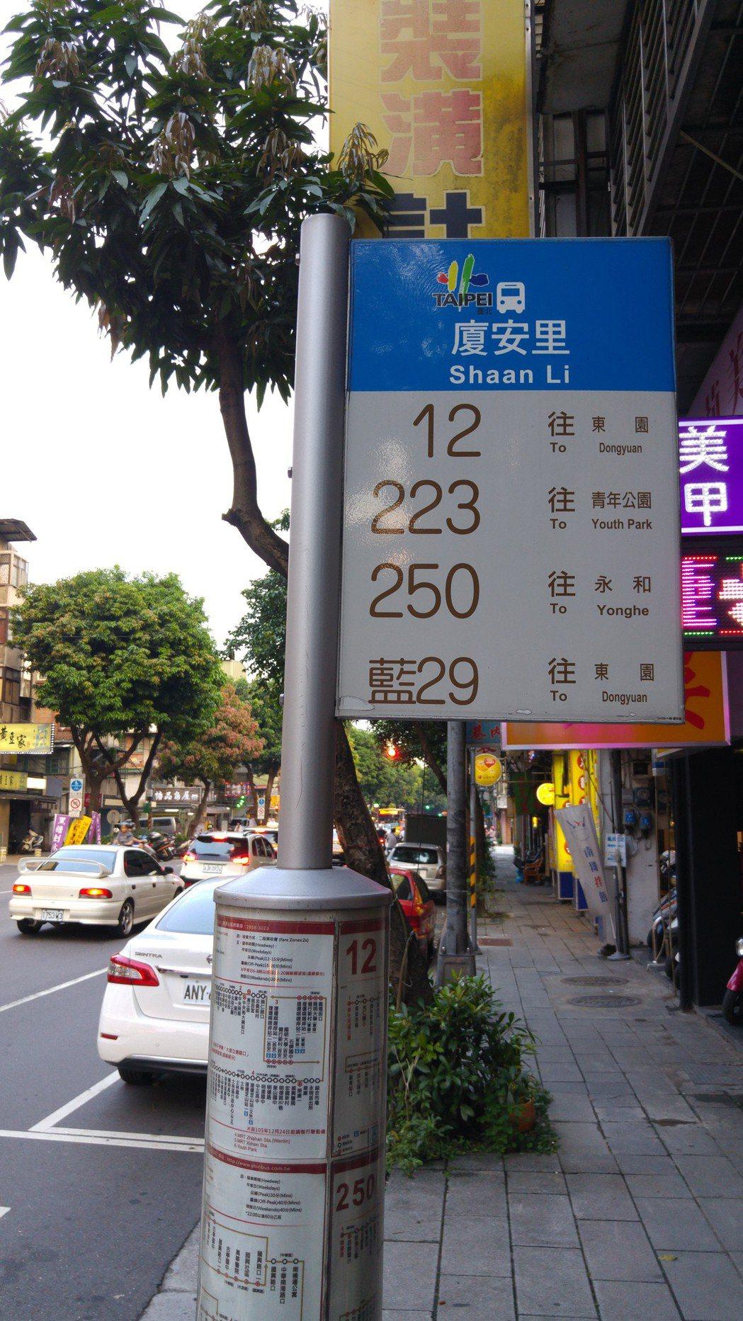 捷運萬大線LG03站「廈安站」工區位在西藏路上,地方人士認為命名「南機場站」更適...