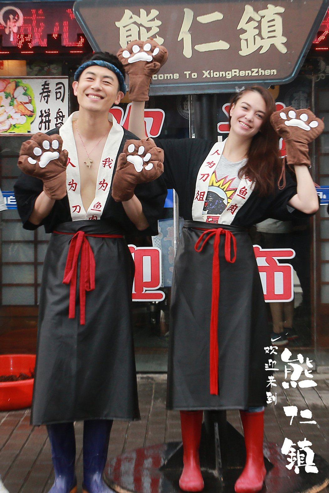 女星張榕容與大陸當紅小生朱亞文合作演出爆笑喜劇新片「歡迎來到熊仁鎮」。圖/澤東提