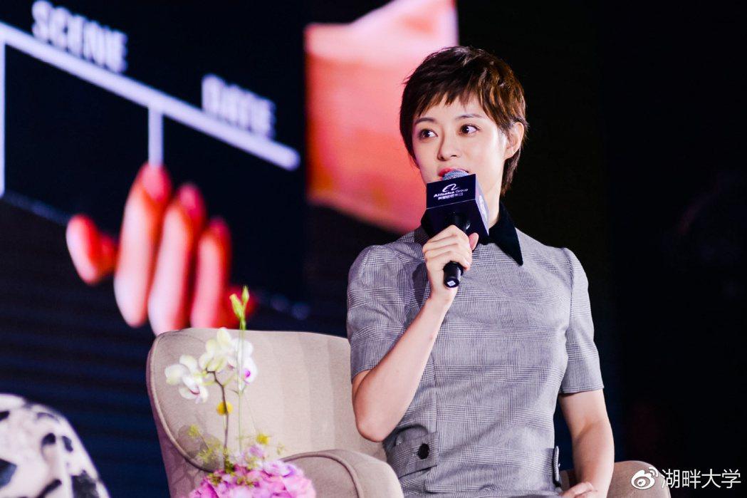 孫儷以「老闆」身份出席「全球女性創業者大會」。圖/摘自微博
