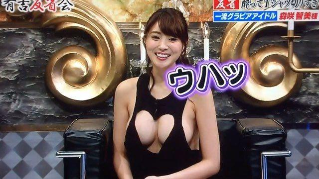 森咲智美上節目幾乎衣不蔽體。圖/摘自推特