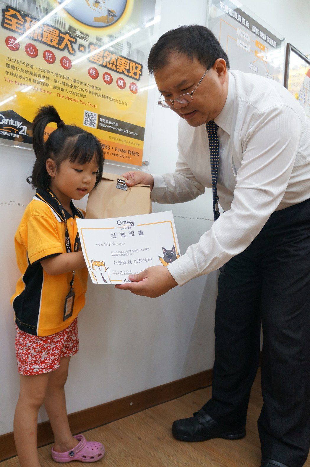 21世紀不動產舉辦「小小房仲體驗日」,還發給小小房仲結業證書。業者/提供