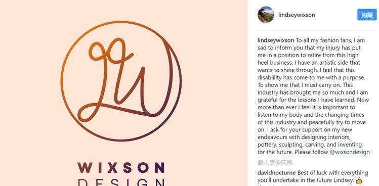 Lindsey Wixson在自己的Instagram宣布要退休。圖/摘自Ins...