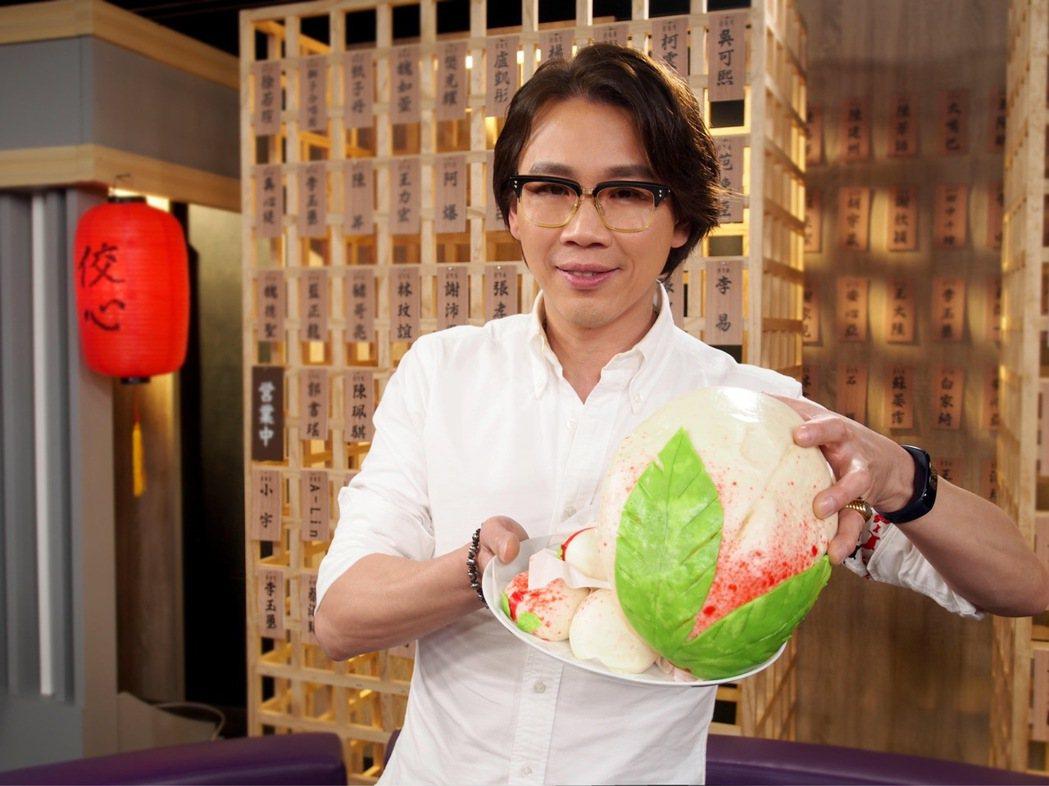 陶喆上黃子佼節目,老婆送上壽桃。圖/種子音樂提供
