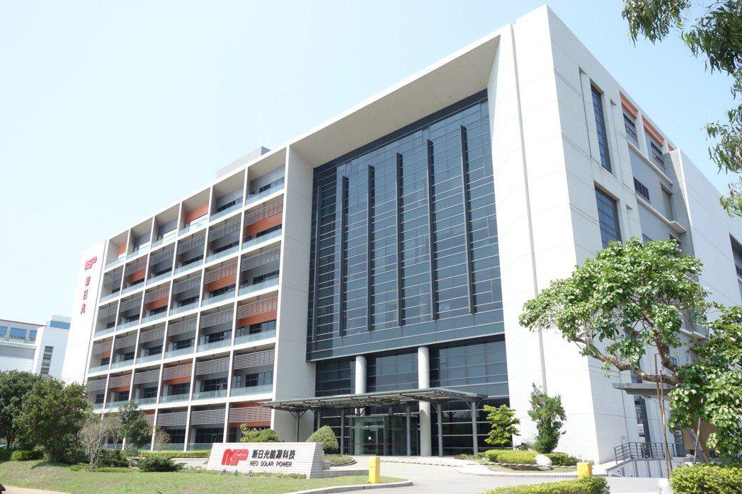 新日光竹南園區科技廠房。第一太平戴維斯/提供