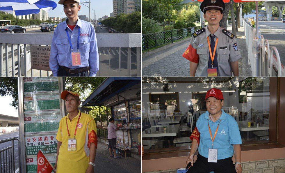 北京街頭的這些治安協助人員,均是「朝陽群眾」。 圖/取自騰訊網