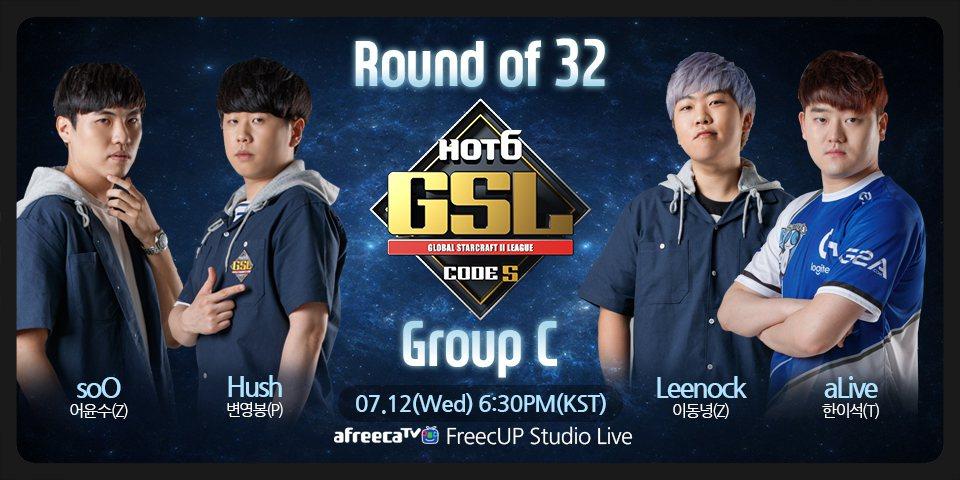 07/12(三) 17:30(台灣時間) Ro.32 Group C