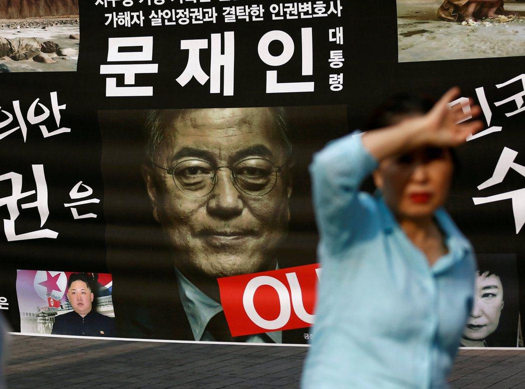 文在寅當然知道金正恩已經擁有更高的籌碼向美國議價,而平壤的安全不是首爾給得起的承...