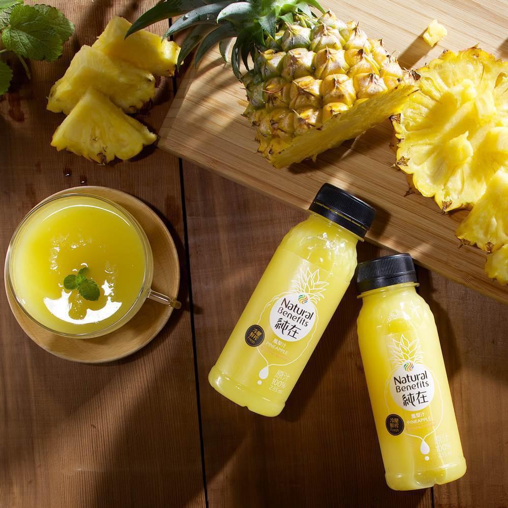 鳳梨汁即日起至8月1日1瓶235ml只要76元。圖由廠商提供。